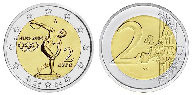 euro spiele