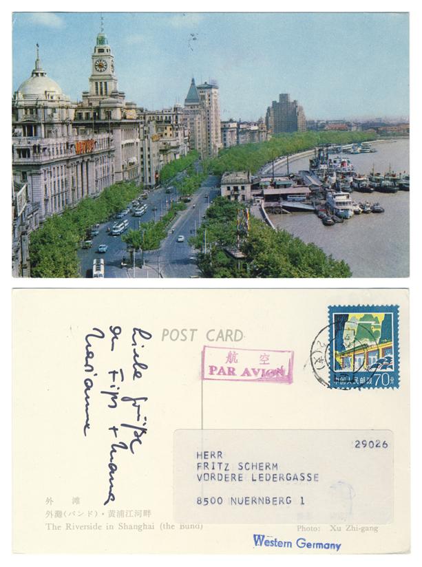 Briefe Nach China : China taiwan briefe und karten ebay