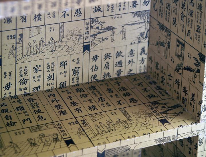 Chinesischer CD DVD Schrank dunkel schwarz Kommode Sideboard China ...