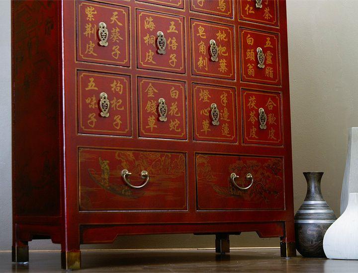 chinesischer cd schrank apothekerschrank schrank. Black Bedroom Furniture Sets. Home Design Ideas