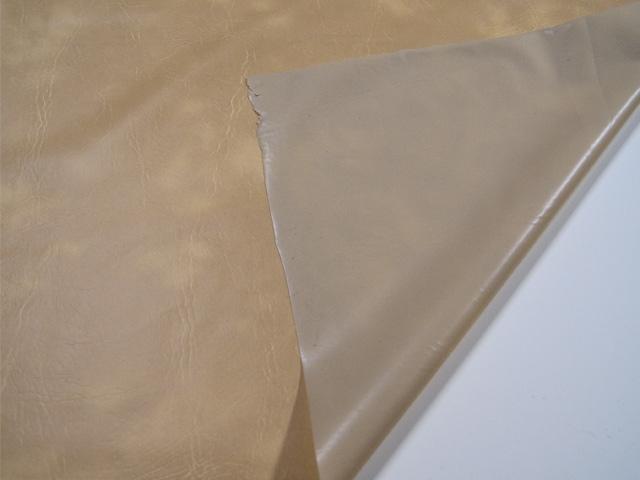 folie tischdecke beige bezug autohimmel autoverkleidung. Black Bedroom Furniture Sets. Home Design Ideas