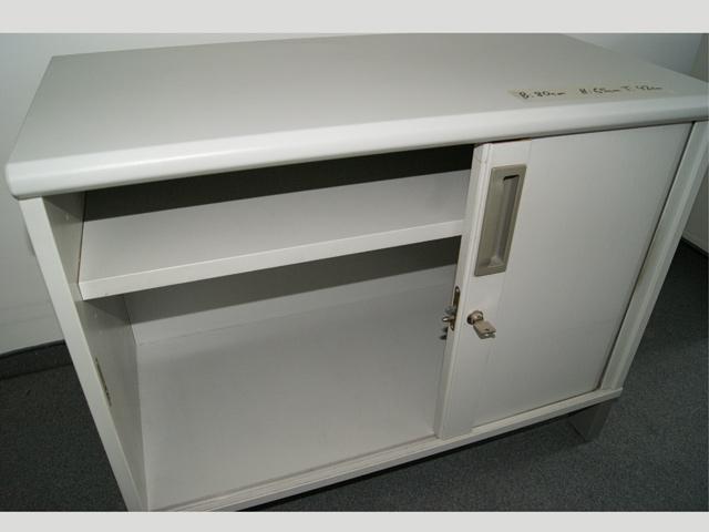 Insolvenz Büromöbel - Design