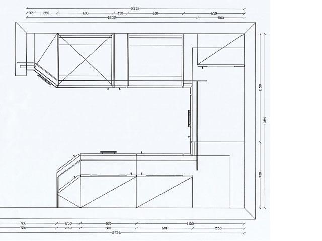kleine u oder l k che front wei highbord eckunterschrank. Black Bedroom Furniture Sets. Home Design Ideas
