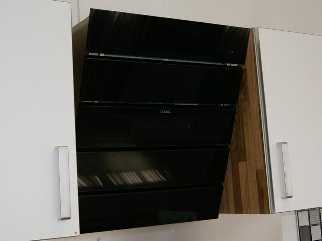 60 cm aeg x66453bvo kopffrei dunstabzug dunstabzugshaube. Black Bedroom Furniture Sets. Home Design Ideas
