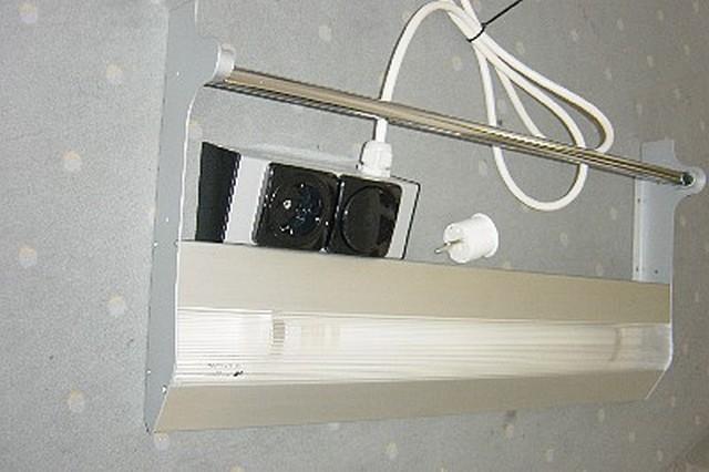 funktions lichtleiste mit schalter und steckdose k che domo unterbau leuchte ebay. Black Bedroom Furniture Sets. Home Design Ideas