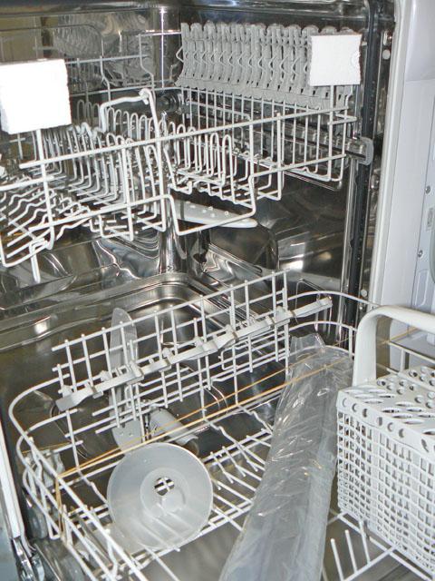Spulmaschine teilintegriert blende in edelstahl neu for Spülmaschine 60cm