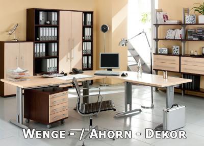 wow komplett b ro 19 tlg wenge ahorn schreibtisch aktenschr nke b rom bel set ebay. Black Bedroom Furniture Sets. Home Design Ideas