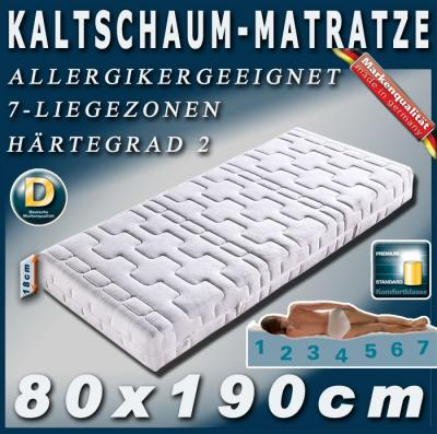 neu 7 zonen kaltschaum matratze matratzen 80x190cm hg2 ebay. Black Bedroom Furniture Sets. Home Design Ideas