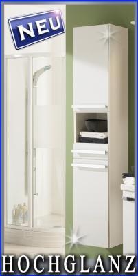 neu badm bel hochschrank badschrank h ngend hochglanz ebay. Black Bedroom Furniture Sets. Home Design Ideas