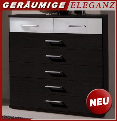 neu kommode in wenge hochglanz weiss anrichte sideboard schubkastenkommode ebay. Black Bedroom Furniture Sets. Home Design Ideas