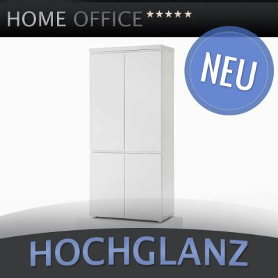 neu 190cm aktenschrank mdf hochglanz weiss b roschrank archivschrank b rom bel ebay. Black Bedroom Furniture Sets. Home Design Ideas