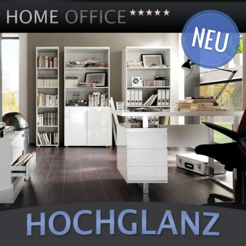 neu 5 tlg design b rom bel set hochglanz weiss b ro aktenschrank schreibtisch ebay. Black Bedroom Furniture Sets. Home Design Ideas
