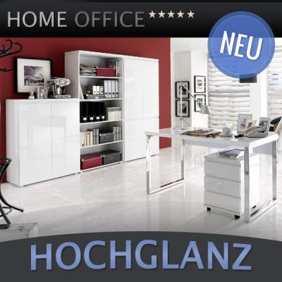 neu 5tlg design b rom bel set hochglanz weiss b ro aktenschrank schreibtisch ebay. Black Bedroom Furniture Sets. Home Design Ideas
