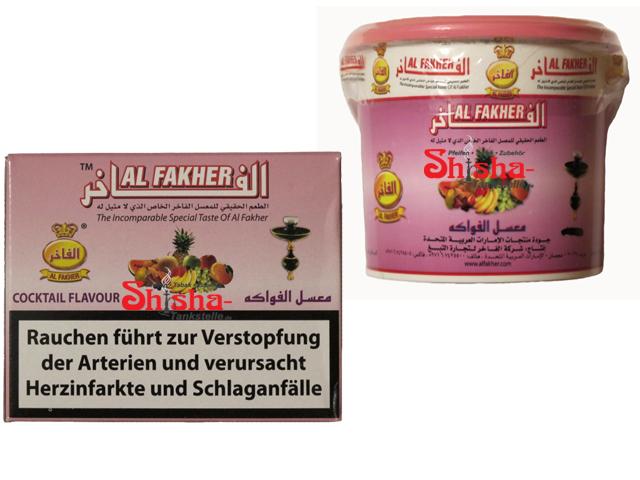 al fakher shisha tabak multifrucht 200g dose euro. Black Bedroom Furniture Sets. Home Design Ideas