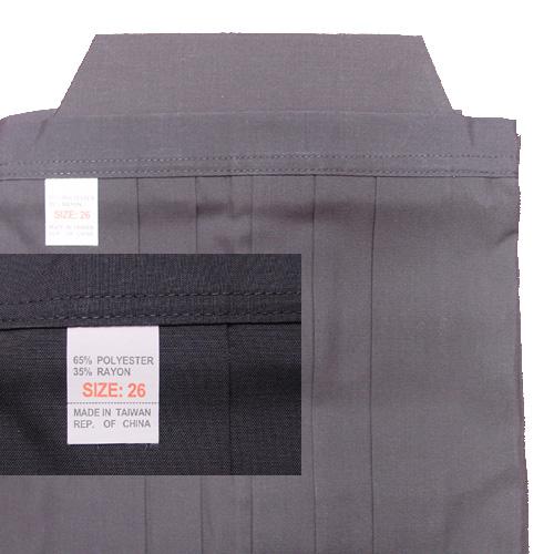 hakama schwarz f r aikido kendo ebay. Black Bedroom Furniture Sets. Home Design Ideas