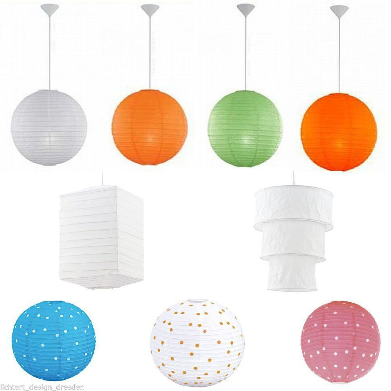 reispapierlampe papierleuchte papierlampe h ngelampe pendelleuchte reispapier ebay. Black Bedroom Furniture Sets. Home Design Ideas