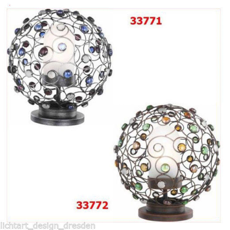 globo sinai design serie metallkugel aussenlampe glasdekor bunt aussenleuchte ebay. Black Bedroom Furniture Sets. Home Design Ideas