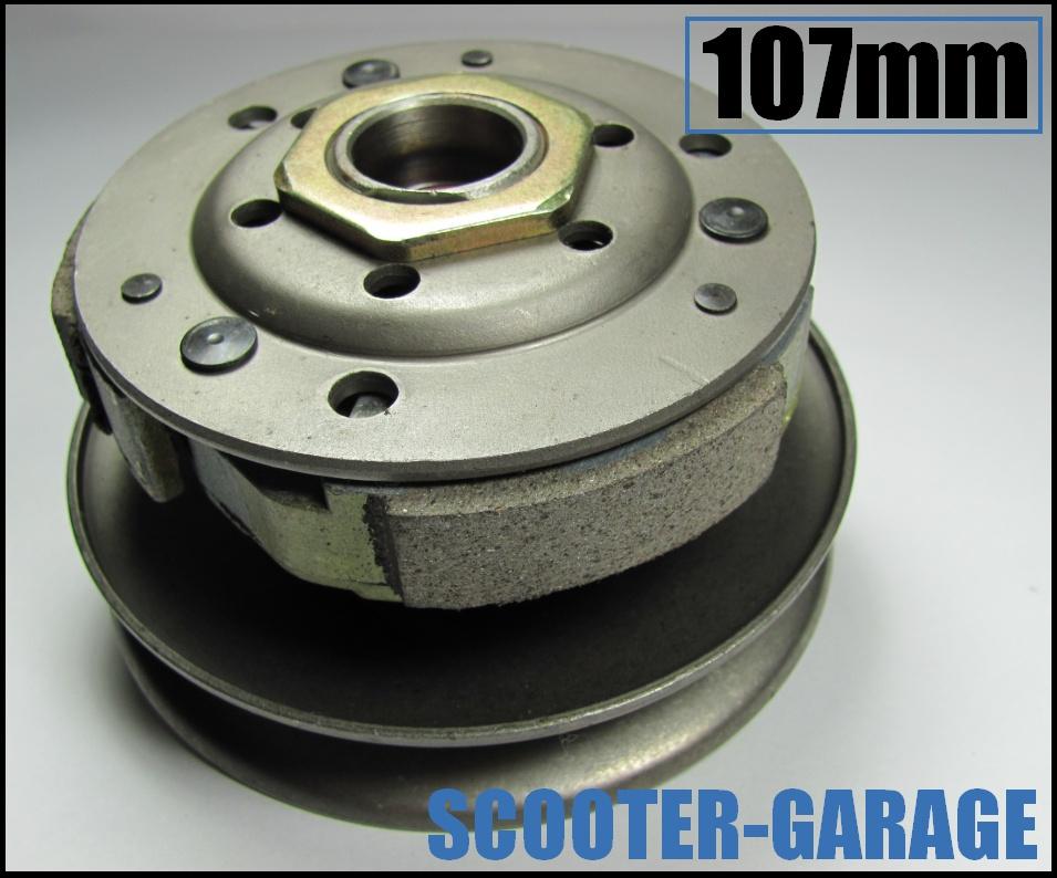 Wandler kuppung peugeot jetforce c tech tsdi 50 for Garage scooter peugeot