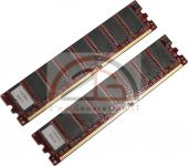 1GB DUAL KIT 2x 512MB DDR PC RAM Speicher 266MHz PC-2100U PC266 CL2 Marken-RAM