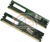 1GB DUAL KIT 2x 512MB DDR2 PC RAM Speicher 667MHz PC2-5300U CL5 Marken-RAM 667