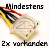 300W ATX Netzteil Standard min. 2x IDE / 2x SATA / 1x Floppy / 20+4 PIN / P4 TOP