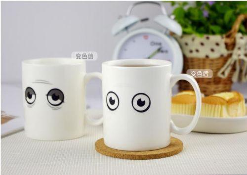 wake up tasse kaffee w rmeeffekt becher animiert. Black Bedroom Furniture Sets. Home Design Ideas