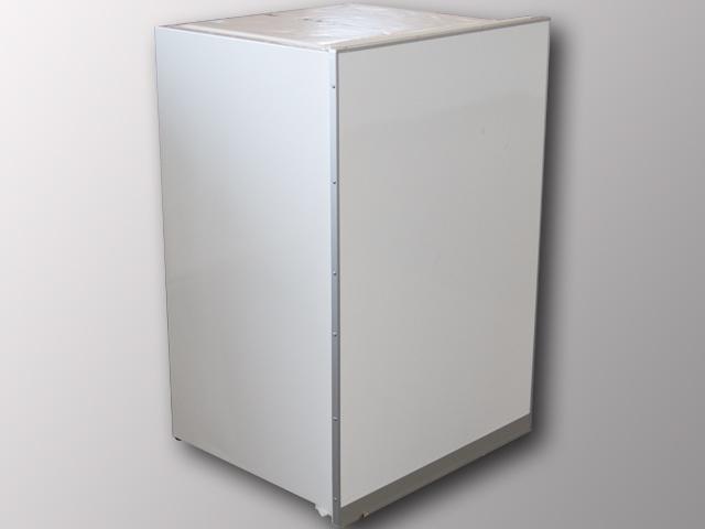 Kühlschrank Privileg: Privileg Kühl Gefrierkombination No Frost TOP! in.