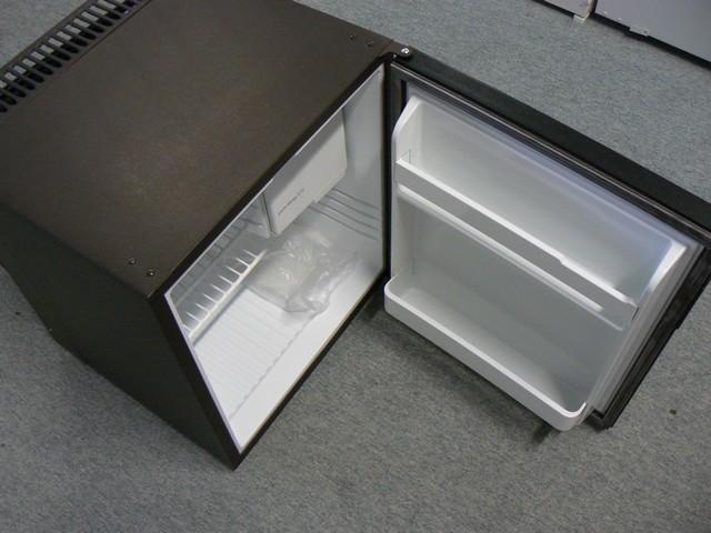 Mini Kühlschrank Für Altenheim : Lautloser kühlschrank günstig kaufen geld sparen bei