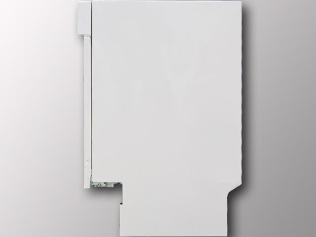 60 cm privileg sp lmaschine 3500 iw einbau wei e bedienblende teilintegriert ebay. Black Bedroom Furniture Sets. Home Design Ideas
