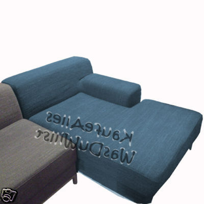 ikea kramfors sofa bezug myrby dunkelt rkis 2er 3er ebay. Black Bedroom Furniture Sets. Home Design Ideas